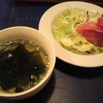 La Kasuga - ランチのスープ&サラダ