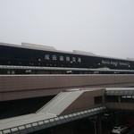 27380356 - 成田空港@2014.05