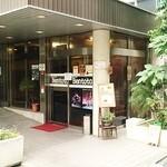 セイロンキッチン Bentota - お店♪