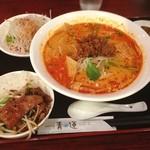 健康中華庵 青蓮 - Dランチ(胡麻担々麺、レバニラ丼)