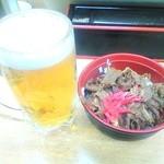 十八番 - 牛丼と生ビール in 2009