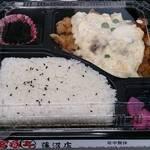 福亭 - 福亭 蓮沼店 チキン南蛮弁当 280円(税込) 包装形態