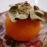 松竹堂 - 柿