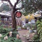 2739551 - お庭にオブジェみたいなのがある・・個性的♪