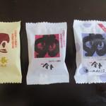 ハレルヤ - 徳島銘菓 金長まんじゅう