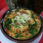 清六家 - 担々麺