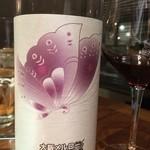 27391596 - 赤ワイン(大阪メルロー)