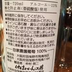 27391613 - 今日の赤ワイン(仲村ワイン工房)