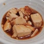 豆乃畑 - 麻婆豆腐