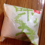 いとゐ菓子舗 -