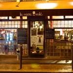 メグロ アンジュール - 【ご参考】パリの店の店頭