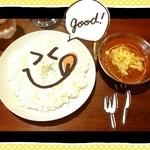 27393916 - 土曜日の日替わりランチ「チーズキーマカレー」☆★☆