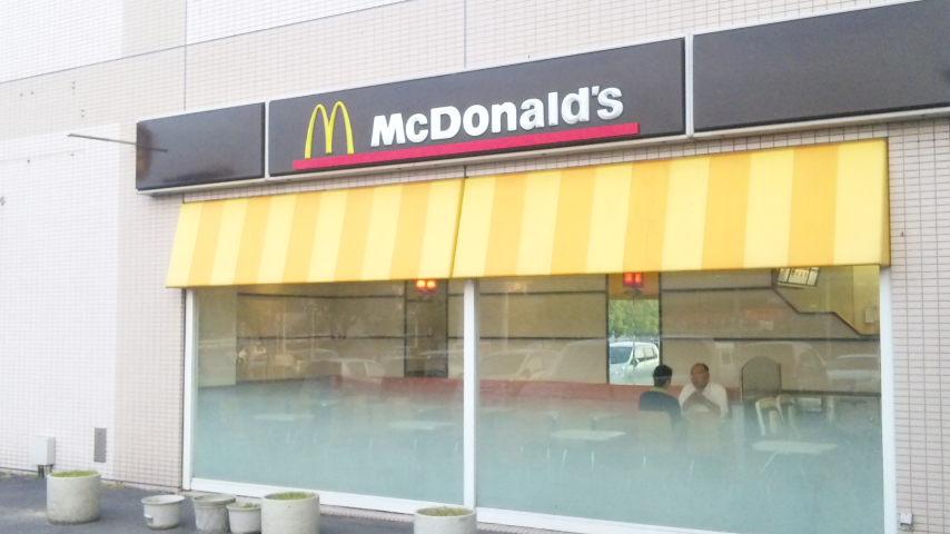 マクドナルド 倉敷ゆめタウン店