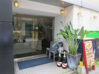 カフェデルソル - 乙女なカフェ2