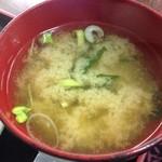 みなと食堂 - 刺身定食 お味噌汁