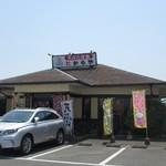 27397908 - 宗像の国道3号線沿いにある揚げたて天婦羅のお店です。