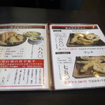 27397910 - いただいたメニューの中から魚2品野菜4品のランチ750円を注文してみました。