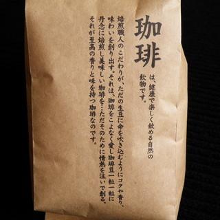 珈琲 豆蔵