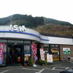 こかげ亭 入野パーキングエリア上り店 -