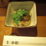 鮨処 小町 - 鰯団子の焼き煮