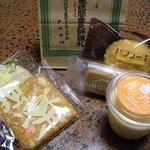うろこや - 料理写真:袋がイイ感じデス