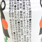 濱田醤油 蔵カフェ - 販売者:浜田醤油株式会社☆♪