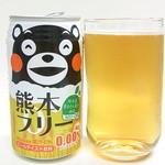 濱田醤油 蔵カフェ - 西武高槻店「九州の物産展」にて¥143(税別)で購入☆♪