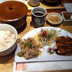 ナチュラルキッチン麹 - 麹の日替わりランチ(¥720)