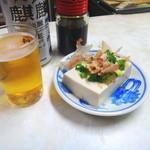富士屋酒店 - 淡麗と湯豆腐
