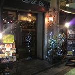 cafe /bar クルクル - クルクルの外観