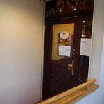アユタヤ - 3階入り口