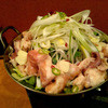 きしや - 料理写真:もつ鍋