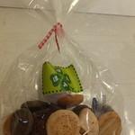 ほほえみカフェ - わけありクッキー 200円 【 2014年5月 】