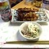 金ちゃん - 料理写真:焼き鳥4種持ち帰りで一杯。サラダは向かいのスーパーで。