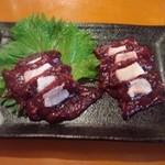 Kujiranotomisui - 鯨の刺身・赤身