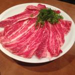 焼肉 大仙 - 天肉