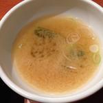 豚家 - 味噌汁