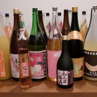 梅酒・果実酒が約30種