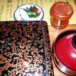 魚藤 - 料理写真: