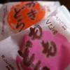 昭栄堂果子舗 - 料理写真:国見サービスエリアで販売しているももどら。冷凍してあります!