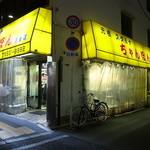元祖 スタミナちゃんぽん  - 元祖 スタミナちゃんぽん 蒲生店の外観