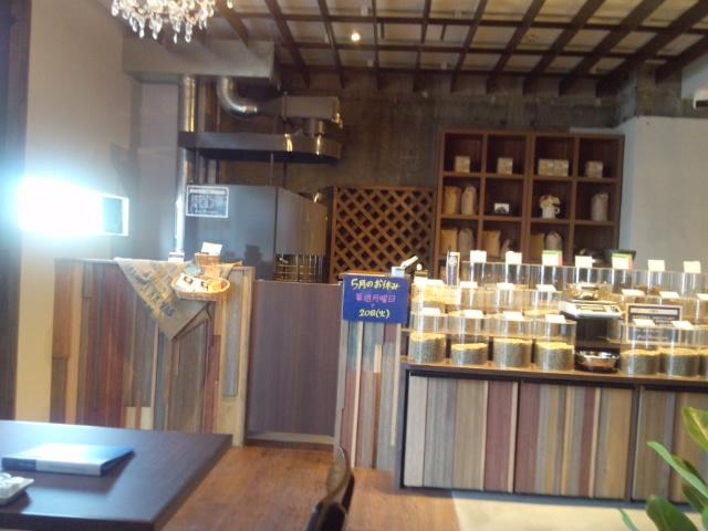 カフェ レコンフォール