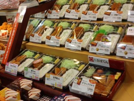 メニュー写真 : 【閉店】とんかつ新宿さぼてん 東海通店 - 東海 ...