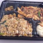 香港食市場 - 日替わりお弁当  回鍋肉+チャーハン  ¥350