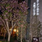 九州の旬 博多廊 - ホテル前