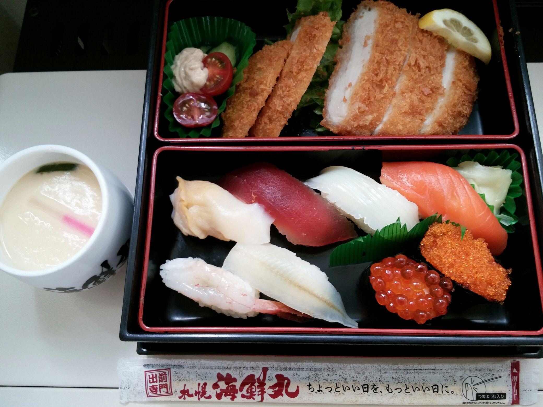 札幌海鮮丸 千歳店