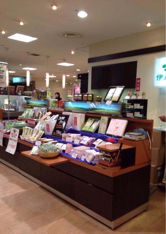 伊藤園 丸栄店