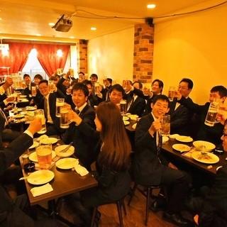 15名様〜最大45名様までの広々貸切宴会・パーティスペース