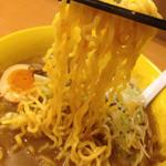 麺屋 すずらん - 麺