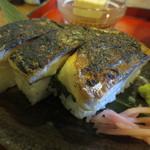 翼果楼 - 焼き鯖寿司 3カン